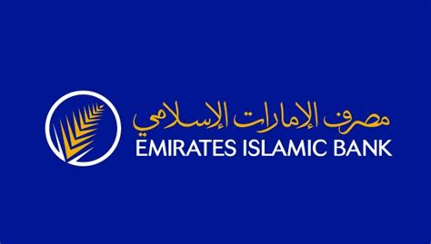 Emirates Islamic Bank Online | شعار بنك الامارات الاسلامي المرسال