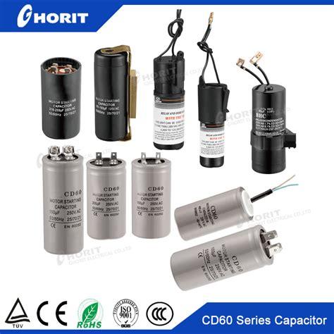 start capacitor for fan motor fan motor start capacitor 28 images compressor blower fan motor start run capacitor