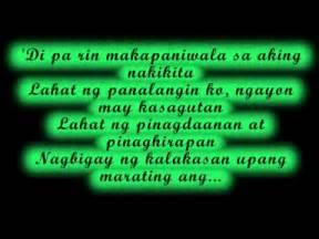 Essay Tagalog Ang Pangarap Ko Sa Buhay by Ang Aking Pangarap Sa Buhay Essay Christian Engineering Colleges