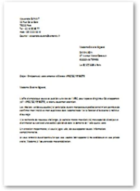 Exemple Lettre De Motivation Employé Libre Service Modele Lettre Motivation Employe De Libre Service
