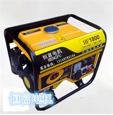 Small Single Household 220 V Silent Generator 220v Single Phase Gasoline Generator 1kw