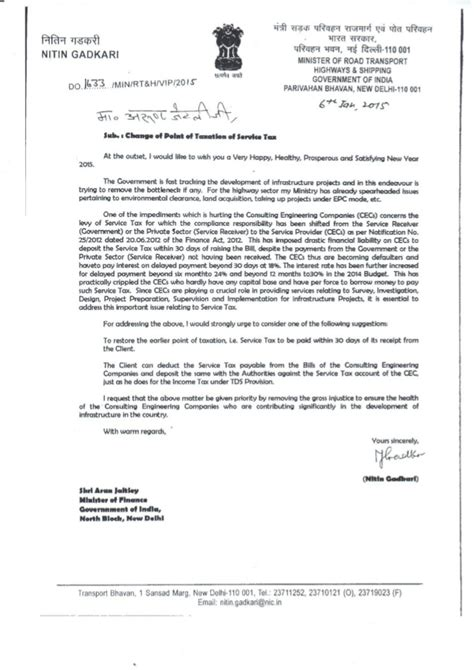 Ministry Of Finance Letter To Iba Nitin Gadkari Letter To Finance Minister Point Of Taxation