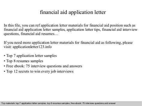 financial aid application letter