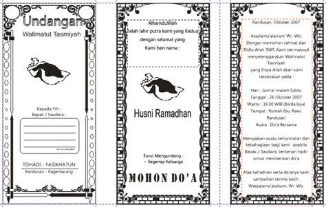 template undangan syukuran cdr download undangan gratis desain undangan pernikahan