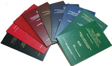 rilegatura tesi pavia rilegatura tesi di laurea basile print basile print