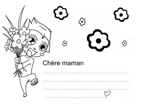 Coloriages F 234 Tes Des M 232 Res Dessin Coloriage Pour Enfant L