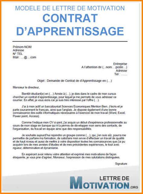 Exemple De Lettre De Motivation Pour Un Nouvel Emploi 8 Exemple De Lettre De Motivation Pour Un Apprentissage