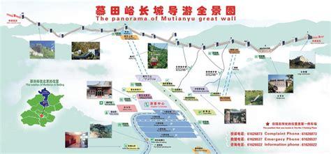 great wall  china mutianyu map beijing mutianyu great