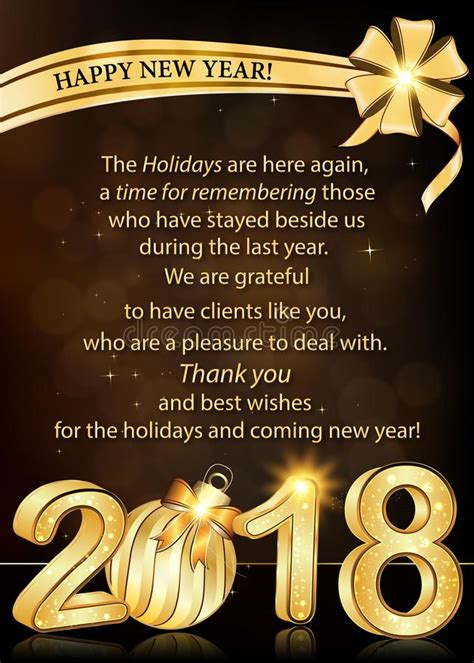 happy new year 2018 corporate greeting card stock