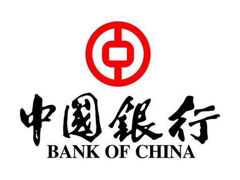 china bank marketing mix of bank of china bank of china marketing mix