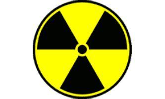 Radiation gif 2 » GIF Images Download K M Love Logo