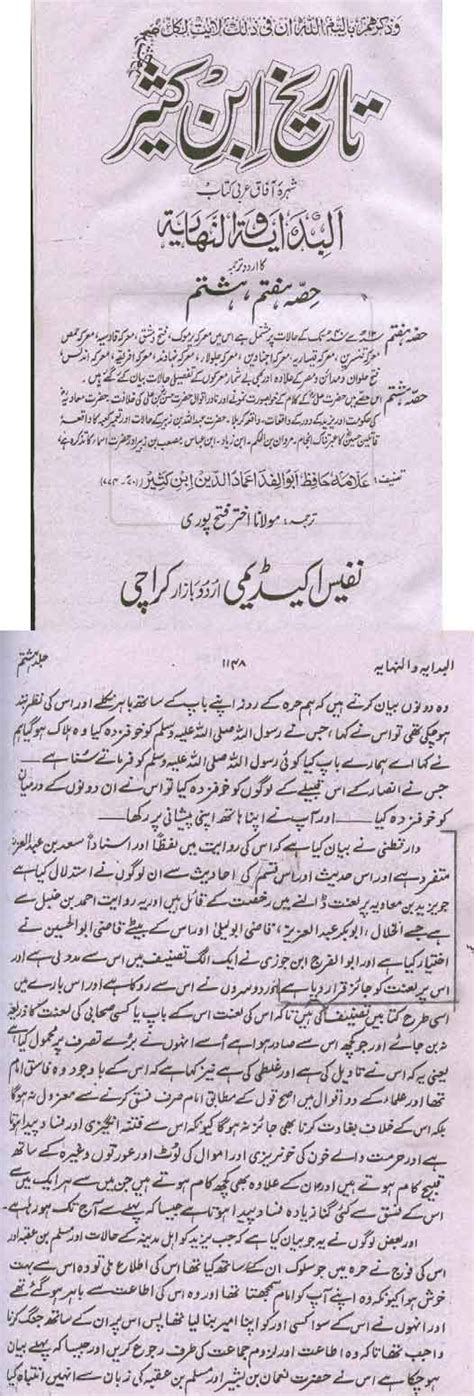 Appointment Letter Meaning In Urdu High School Resume For College Application Sle