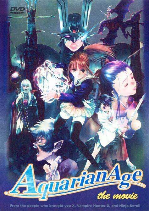 film anime ova aquarian age the movie anime ova 2003 synopsis