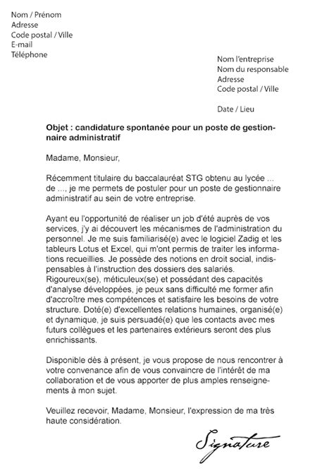 Lettre De Motivation De Gestion Administration 5 Lettre De Motivation Gestion Administration Exemple Lettres