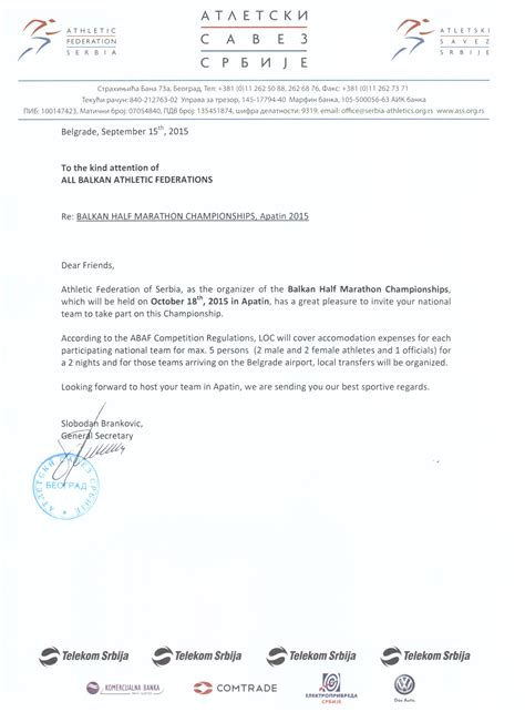 Invitation Letter Sle For Basketball League Home Balkan Athletics Official Website