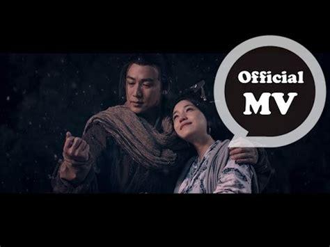 Ren Shen Tian Qi San Jiang Wan pinyin lyrics tian jiang ming you jia