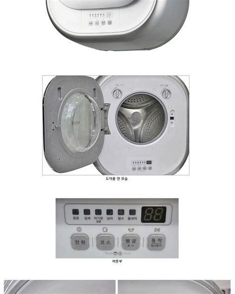 daewoo electronics dwd m300wa mini drum washing machine