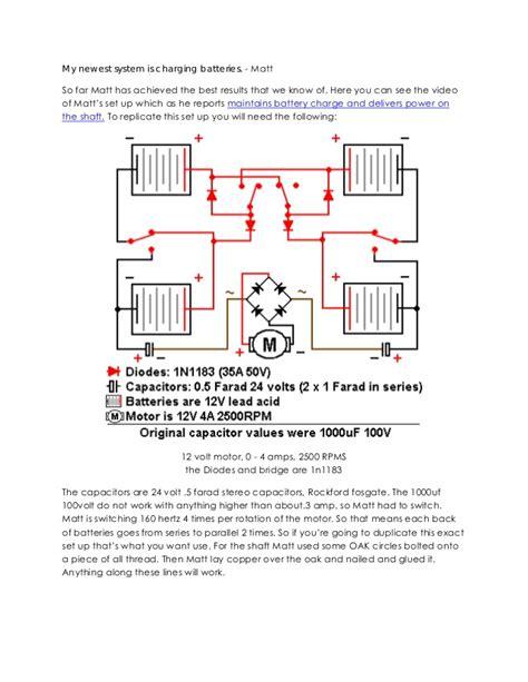 Tesla Switch Circuit Tesla Switch