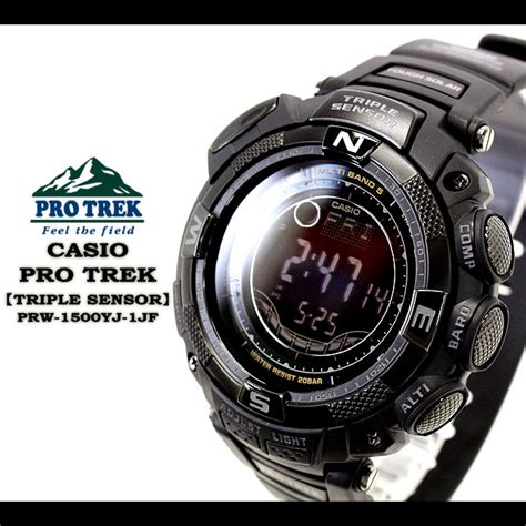 g shock protek black list white spray rakuten global market casio g shock g shock g