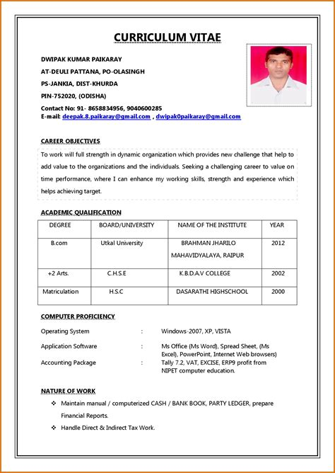 format of cv for job application 8 how to write a cv for an it job lease template