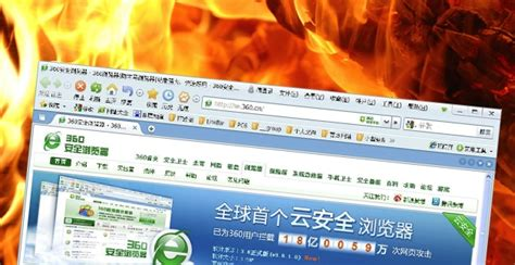 360 browser malware 02 jpg 360 browser malware 01