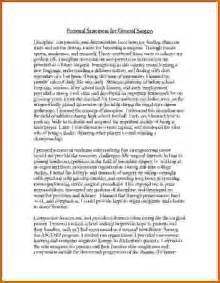 14 Personal Statement Samples For Residency Lease Template