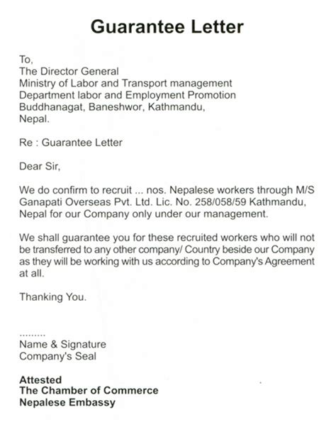Guarantee Letter From Employer Welcome To Ganapati Overseas