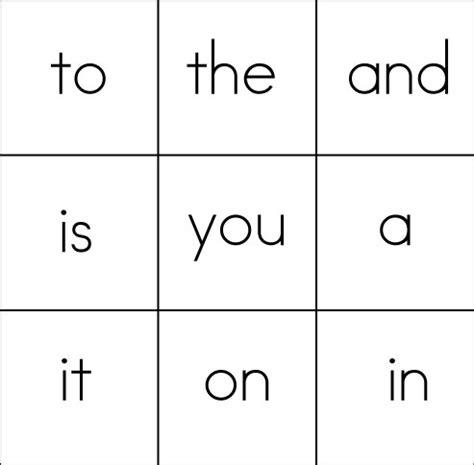 bingo card template word sight word bingo