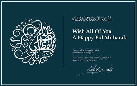 happy eid mubarak wishes eid quotes messages images