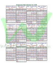 1437 hijri calendar myideasbedroom com