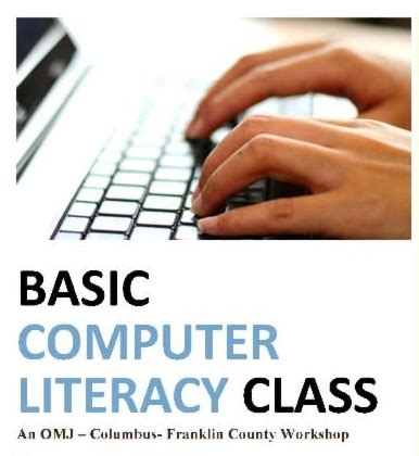 introduction to a personal computer windows word excel navigating the world wide web