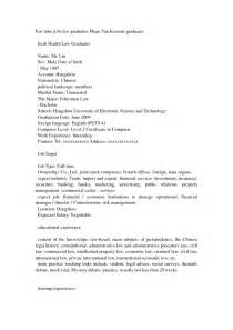 Part Time Network Engineer Cover Letter by Part Time Retail Sales Cover Letter