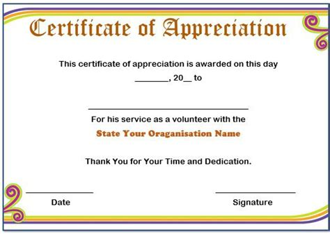 13 Volunteer Appreciation Certificates : Free Printable