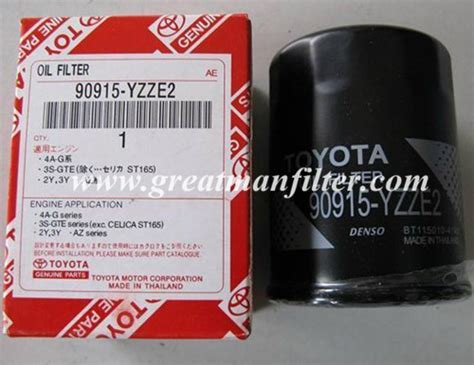 yzze toyota oil filter greatman filter factory china active filtration company