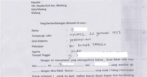 contoh surat pernyataan permohonan duplikat akta nikah kua blimbing