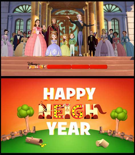 new year promotion singtel singtel new year promo 28 images singtel free