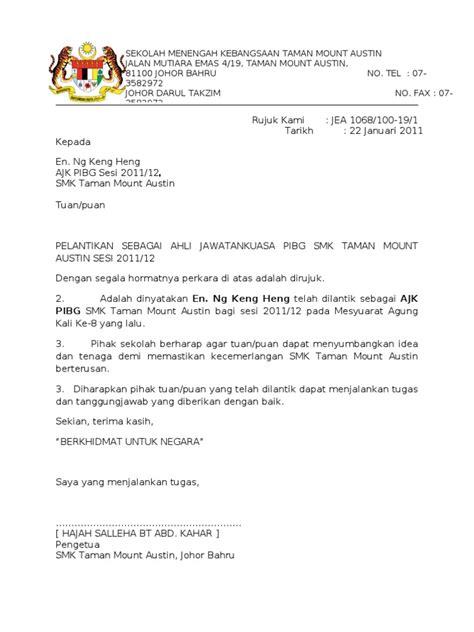 surat pelantikan ajk pibg 2011