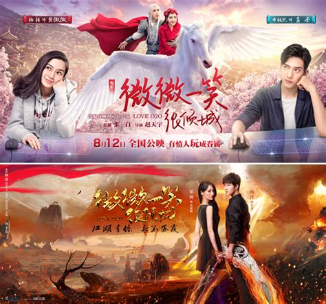 film vs drama review comparing love o2o movie vs drama cdramadevotee