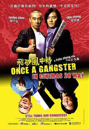 gangster film online watch once a gangster 2010 hollywood movie watch online