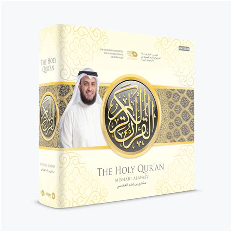 sheikh mishary rashid al afasy the holy quran cd inteam mobile