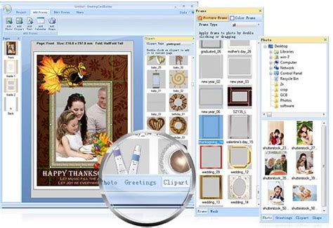 best card software for mac best greetings card software for mac os x windows for 2018