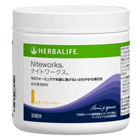 Niteworks Nitework Herballife Niteworks Herballife Herbal niteworks herbalife health products