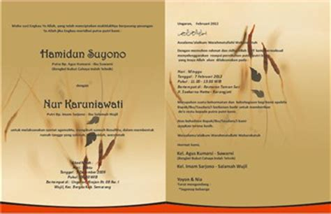 template undangan nikah unik download template download desain template desain grafis