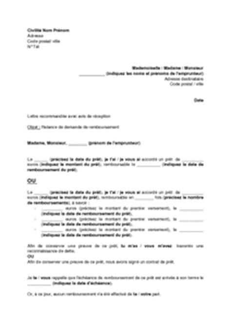 Modele Lettre De Rappel Administrative Exemple Gratuit De Lettre Relance Demande Remboursement Un