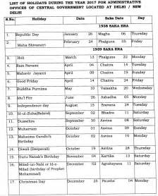 Calendar 2018 Holidays In Punjab Delhi Holidays 2017 Holidays India 2017