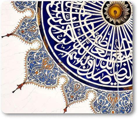 arabic pattern name arabic calligraphy calligraphy pinterest