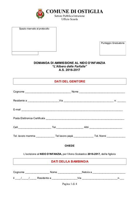 modulo iscrizione ufficio di collocamento modulo iscrizione 2016 2017