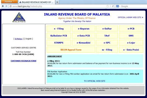 lhdn e calculator 2015 due day extended for personal tax submission 15 may 2013
