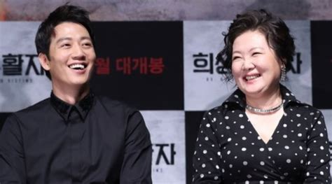 film terbaru kim rae won promosi film asyiknya kim rae won dan kim hae sook til