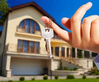 vendere casa privatamente vendere casa privatamente